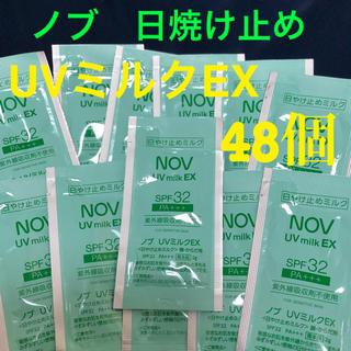 NOV - ノブ UVミルクEX 48個 半額相当❣️