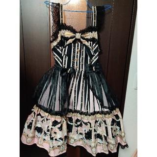 Angelic Pretty - Angelic Pretty Daydream Carnival JSK.KC黒