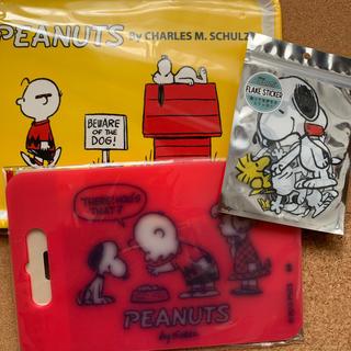 ピーナッツ(PEANUTS)のスヌーピー日用品セレクト(食器)