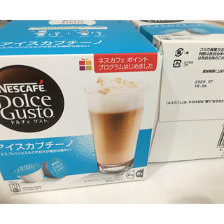 ネスレ(Nestle)のo様用 ドルチェネスカフェ/カプセル(コーヒー)