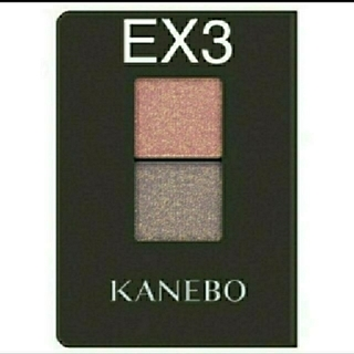カネボウ(Kanebo)の【数量限定】KANEBO アイカラーデュオ EX 3(アイシャドウ)
