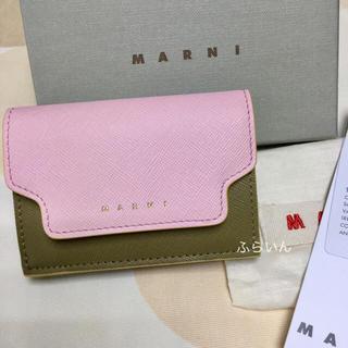 マルニ(Marni)の【新品】マルニ 三つ折り財布 ミニ財布 ピンク系(財布)