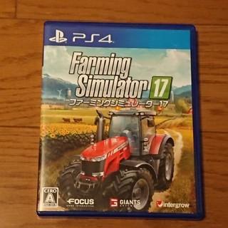 PlayStation4 - PS4 ソフト ファーミングシミュレーター 17 送料無料