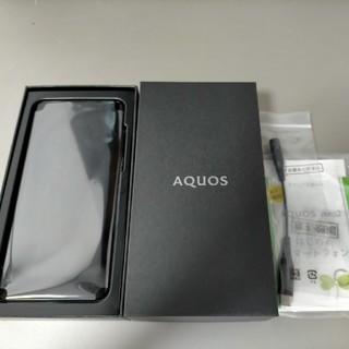 AQUOS - 【SIMフリー】AQUOS zero2 アストロブラック 256 GB