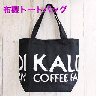 KALDI - カルディオリジナル コットントートバッグ 黒