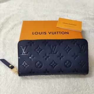 LOUIS VUITTON - ❤大人気❤ルイヴィトン  長財布 小銭入れ