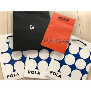 POLA 紙袋
