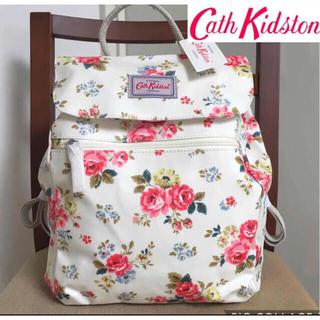 Cath Kidston - キャスキッドソン バックパック リュックサック 花柄 新品タグ付き 送料無料