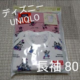 UNIQLO - ユニクロ クルーネック ボディスーツ 肌着 長袖 2枚セット ミッキー ミニー