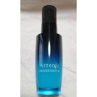 アテニア(Attenir)のアテニア プライマーショットW 30ml 導入美容液 Attenir(ブースター/導入液)
