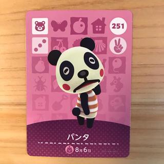 任天堂 - 【パンタ】 どうぶつの森 amiibo  カード
