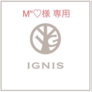 """イグニス(IGNIS)の【M""""♡様 専用】9月18日新発売 イグニス モイストソープ(洗顔料)"""