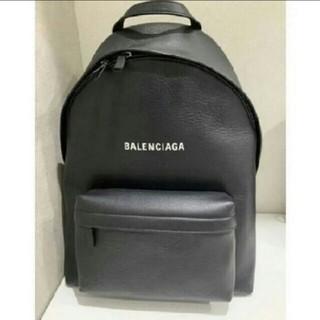 Balenciaga - BALENCIAGA リュック