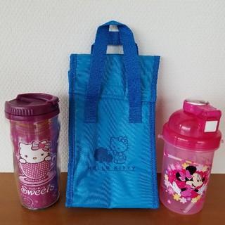 サンリオ(サンリオ)のキティちゃん:保冷バッグ&タンブラー ミニーちゃん:ストロー付きボトル(弁当用品)