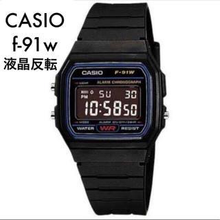 カシオ(CASIO)のチープカシオ 腕時計 カシオ G-SHOCK 好きにも(腕時計(デジタル))