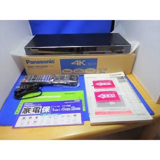 Panasonic - 完動品保証付 Panasonic ブルーレイレコーダ DMR-BRG2020