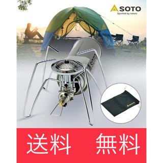 シンフジパートナー(新富士バーナー)の【SOTO レギュレーターストーブ ST-310】 (調理器具)