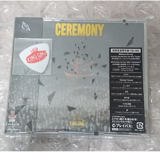 SONY - King Gnu CEREMONY ピック付 初回限定盤 CD+Blu-ray