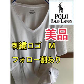 ポロラルフローレン(POLO RALPH LAUREN)の美品 ポロラルフローレン 刺繍ロゴ メンズ 半袖 Tシャツ トップス M(Tシャツ(半袖/袖なし))