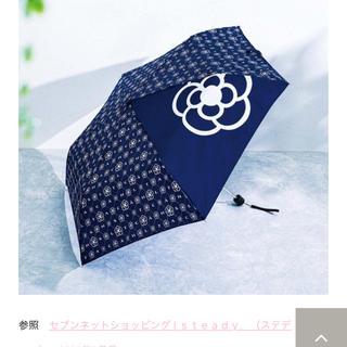 クレイサス(CLATHAS)のクレイサス晴雨兼用折りたたみ傘(傘)