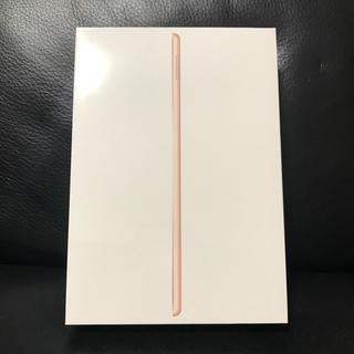 Apple - 新品未開封 iPad 第8世代 Wi-Fiモデル 32GB ゴールド