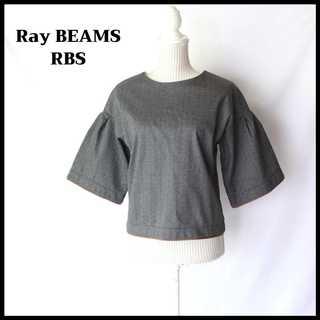 レイビームス(Ray BEAMS)のレイビームス RBS★ヘリンボーン ビッグシルエットプルオーバー グレー系 秋(カットソー(長袖/七分))
