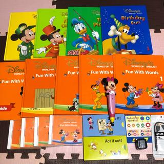 Disney - 2013年購入!ディズニー英語システム ミニーマジックペンセット