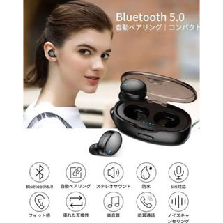 【3Dステレオサウンド&HIFI高品質❤️片耳両耳兼用★超軽量♪】最新 イヤホン