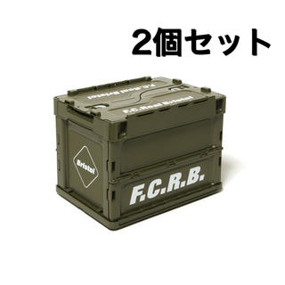 F.C.R.B. - FCRB SMALL FOLDABLE CONTAINER  2個セット カーキ