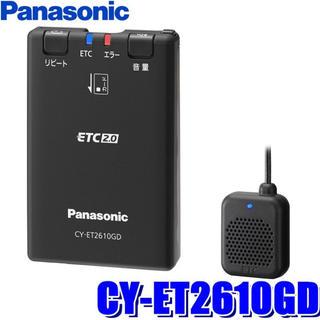 パナソニック(Panasonic)の新品未開封・Panasonic ETC2.0車載器 CY-ET2610GD(ETC)