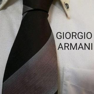 Giorgio Armani - 最高級★GIORGIO ARMANIアルマーニ★気品溢れる高級ネクタイ