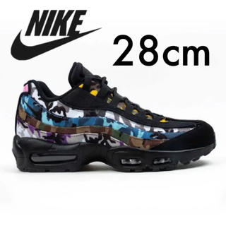 NIKE - 美品 NIKE AIR MAX 95 ERDL PARTY 28cm カモフラ