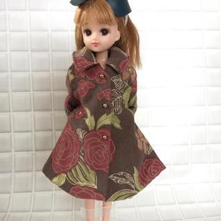 タカラトミー(Takara Tomy)のリカちゃん 〜 大きな薔薇の コート 〜 ハンドメイド(ぬいぐるみ/人形)