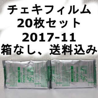 富士フイルム - 期限切れチェキフィルム instax mini 20枚