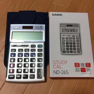 CASIO - CASIO 電卓 ND-26S