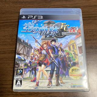 PlayStation3 - 英雄伝説 空の軌跡FC:改 HD EDITION PS3