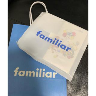 ファミリア(familiar)のファミリア  新品  2021年 手帳 スケジュール帳  ダイアリー (カレンダー/スケジュール)