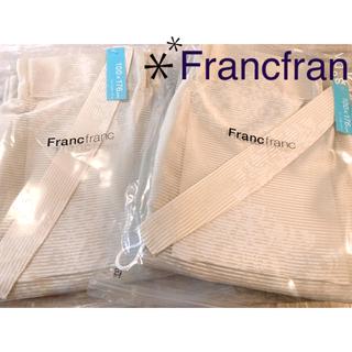 フランフラン(Francfranc)の🌿フランフランラムパレースレースカーテン✨100×176  2枚セット🌿(レースカーテン)