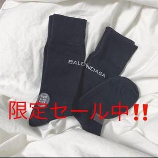 バレンシアガ(Balenciaga)の【新品未使用‼️】バレンシアガ 靴下(ソックス)