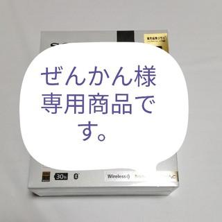 SONY - 【新品 】SONY ワイヤレスノイズキャンセリングヘッドホン