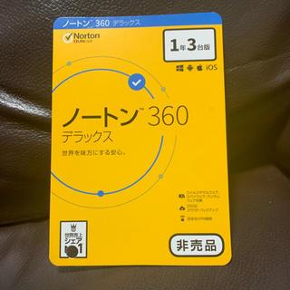 ノートン(Norton)のノートン360 デラックス 1年版3台版(PC周辺機器)