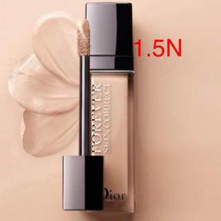 ディオール(Dior)のディオールスキン フォーエヴァー スキン コレクト コンシーラー 1.5N(コンシーラー)
