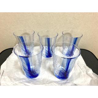 トウヨウササキガラス(東洋佐々木ガラス)の最終価格‼︎  タンブラーガラスグラス 5個セット(タンブラー)