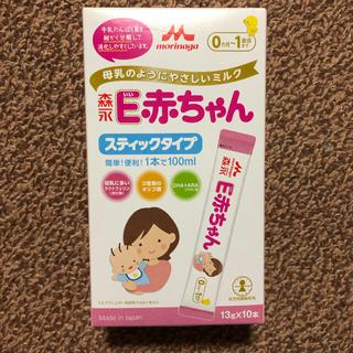 森永乳業 - E赤ちゃん スティック