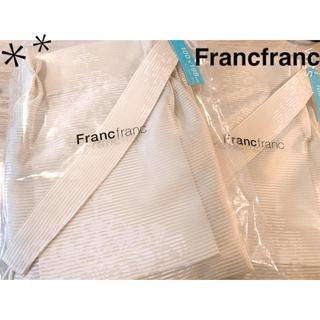 フランフラン(Francfranc)の🌿✨フランフランラムパレースカーテン✨100×198   2枚セット✨🌿(レースカーテン)