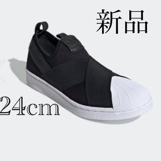 adidas - adidas スニーカー スリッポン