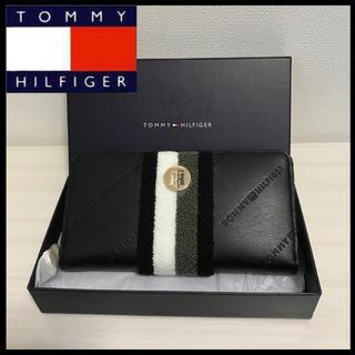 トミーヒルフィガー(TOMMY HILFIGER)の【送料無料】Tommy hilfiger  長財布 ユニセックス ブラックグレー(財布)