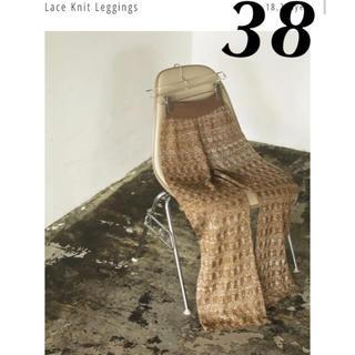 TODAYFUL - TODAYFUL  Lace Knit Leggings ニットレギンス