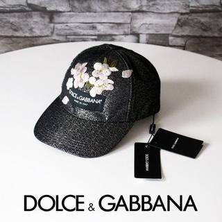 ドルチェアンドガッバーナ(DOLCE&GABBANA)の新品 Dolce&Gabbana cherry blossom キャップ(キャップ)