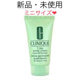 クリニーク(CLINIQUE)のクリニーク セブンデイスクラブクリーム リンス オフ フォーミュラ(ミニサイズ)(洗顔料)